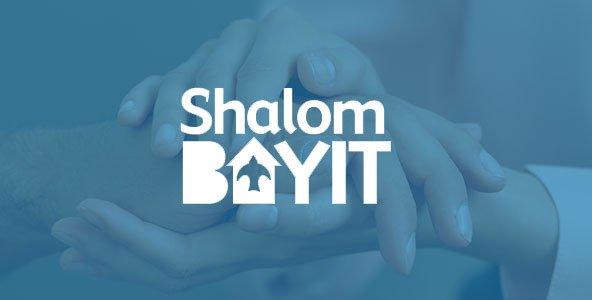 shalom-bayit