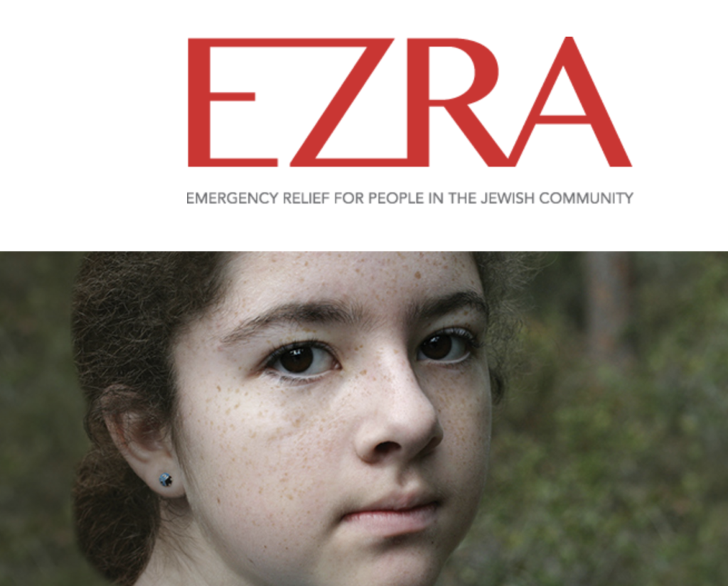 Ezra – Help your Jewish Community Fight Poverty and Isolation